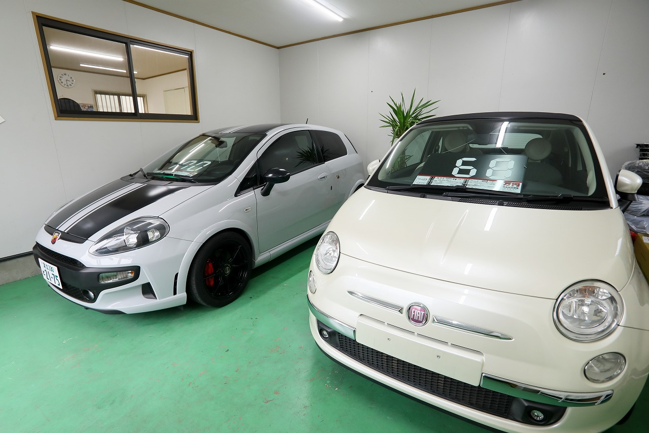 Dande Cars